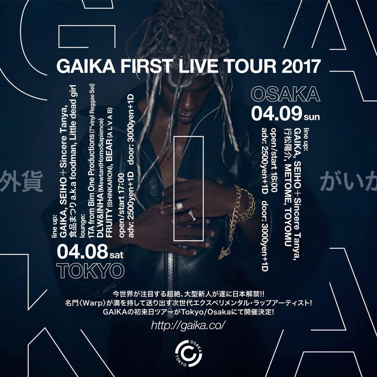GAIKA FIRST LIVE TOUR 2017