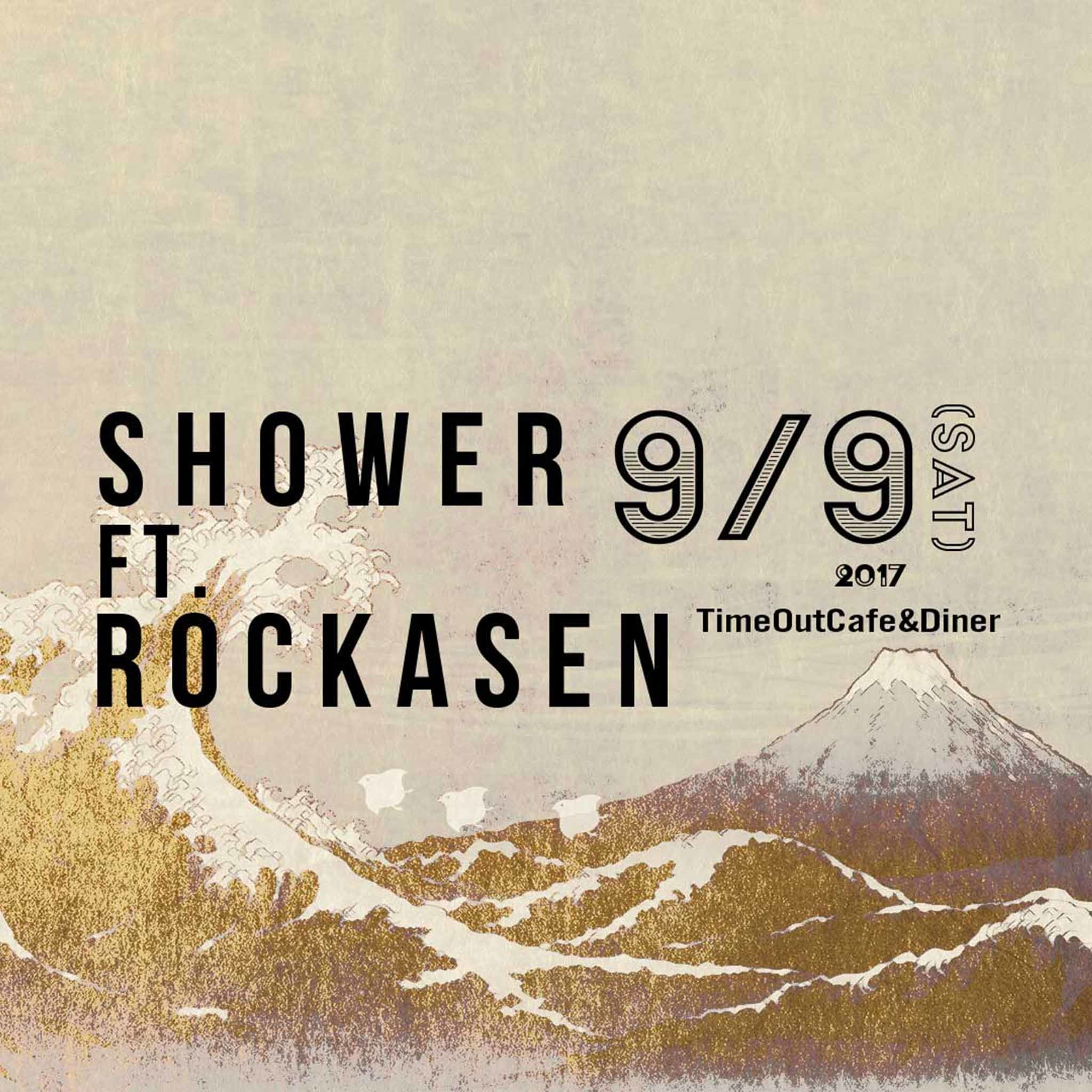 SHOWER Ft.ROCKASEN