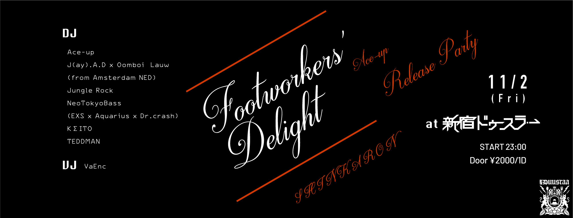 """Footworkers' Delight"" Ace-up Release Party"